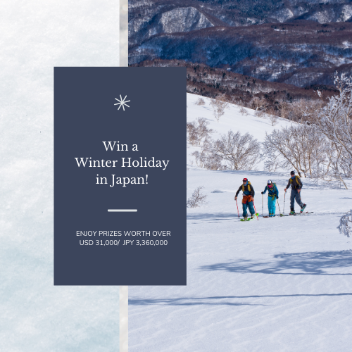 Win a Winter Holiday in Japan!
